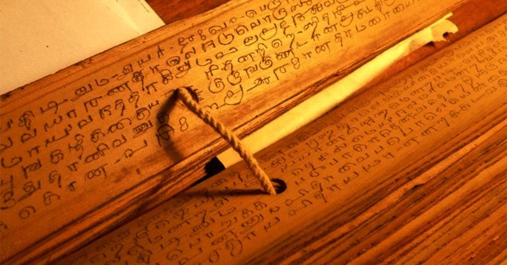 Nadi astrology online